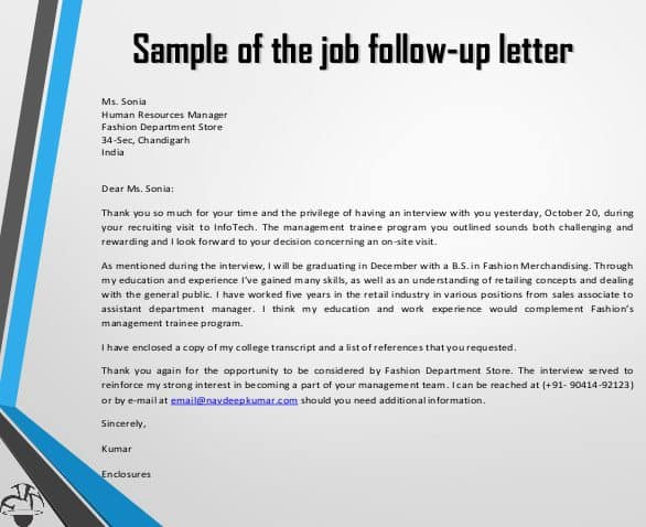 Follow Up Letter After Not Getting Job from www.sampleletterword.com