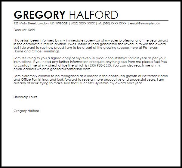 acceptance letter 50
