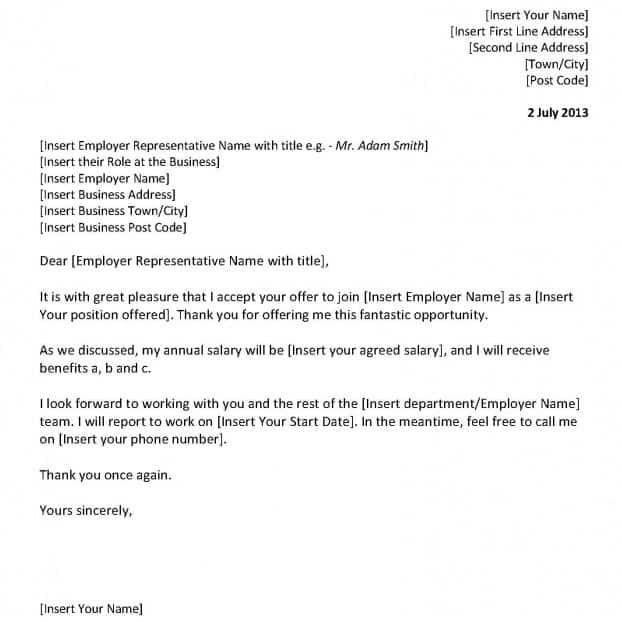 acceptance letter 70