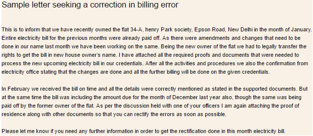 error letter 40