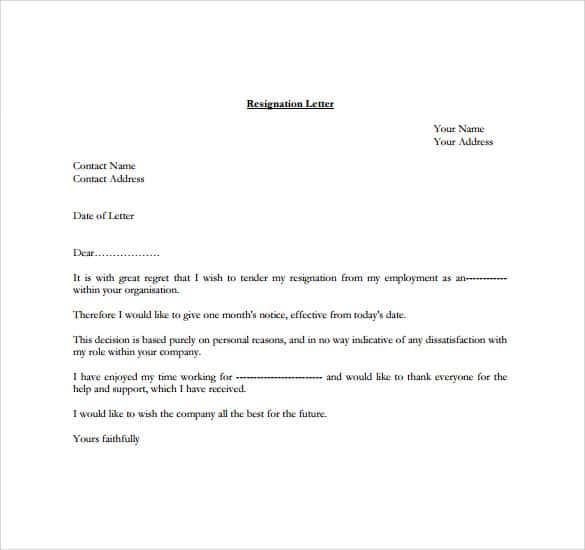 Resignation Letter 006
